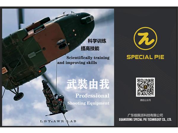 Sniper Training Target System(Firearm)
